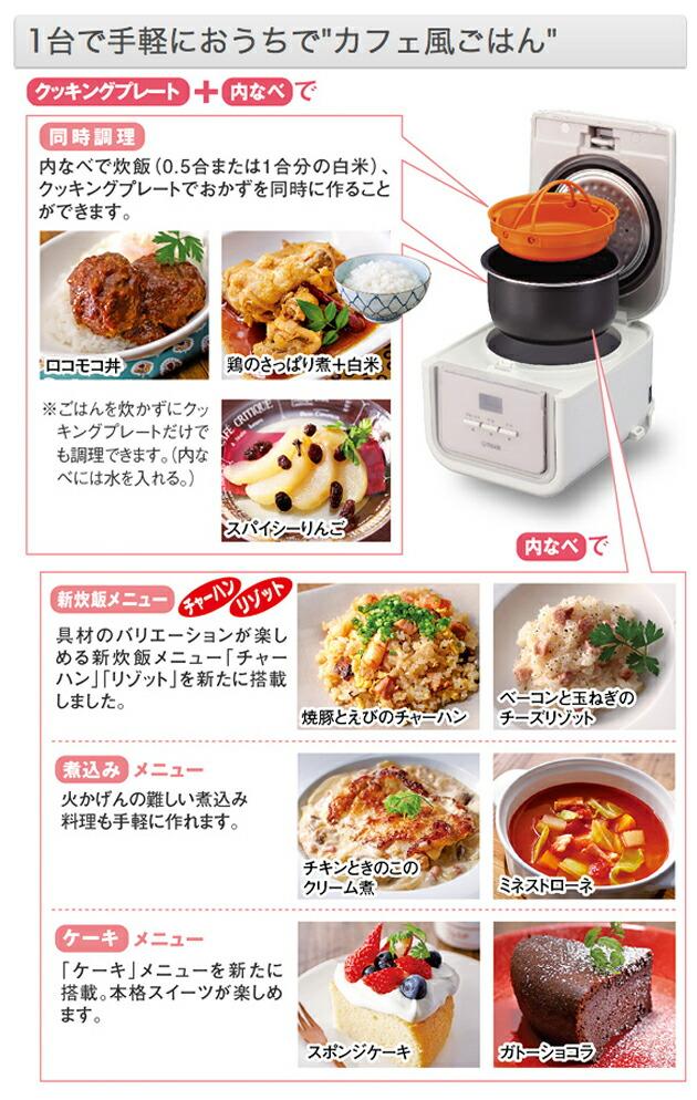 トレンド】ご飯とおかずが同時に作れるタイガー魔法瓶社の炊飯器が人気 トレンド】ご飯とおかずが同時