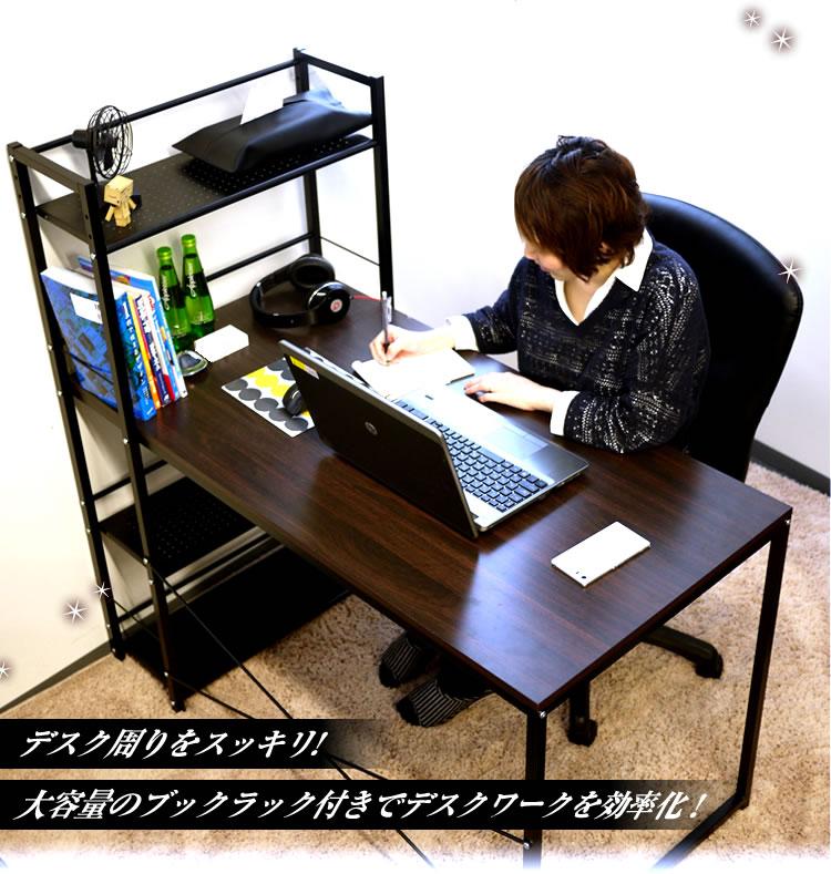 pc 与书机架 120 厘米, 宽电脑桌, 办公桌, 写字台, 桌子, 仓储