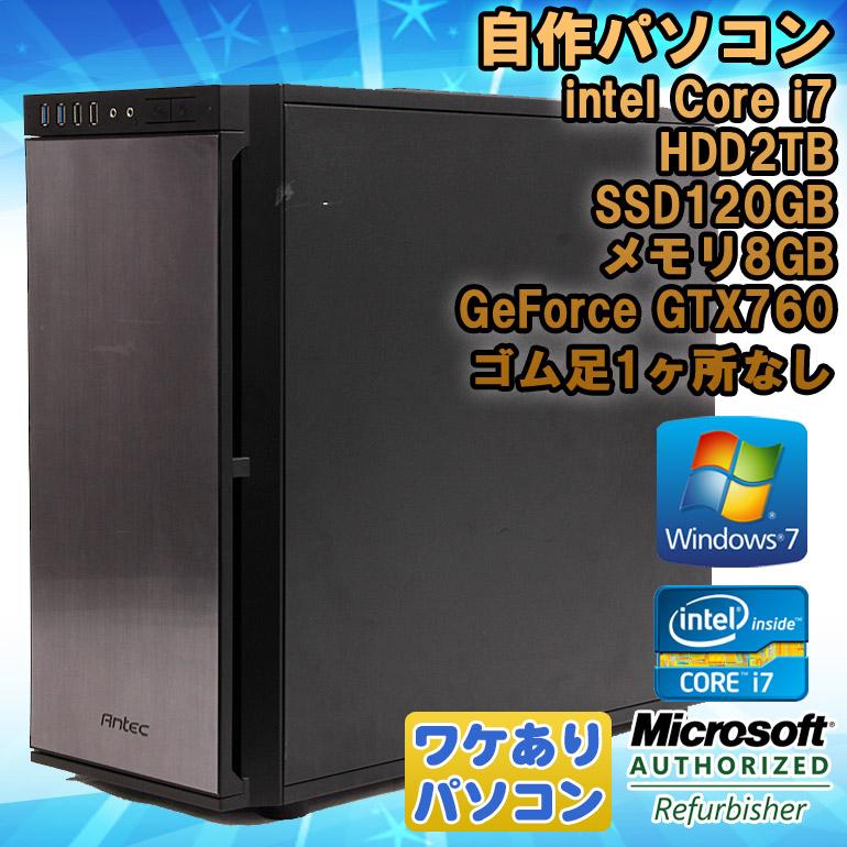 �����1�桪���辰�����ʢ�����šۥǥ����ȥåץѥ����� ����ѥ����� Windows7 Core i7 4790 3.60GHz ����4����� ����8GB HDD2TB SSD120GB GeForce GTX760 �ϥ����ڥå�PC