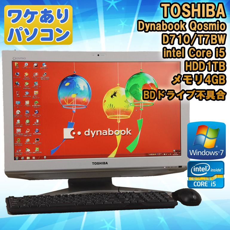 �����1�桪���辰�����ʢ�����š۰��η��ѥ����� ��� Dynabook Qosmio D710/T7BW 21.5����� Windows7 Core i5-M480 2.67GHz ����4GB HDD1TB�����һ�����ť����ܡ��ɡ��ޥ����ա��ۡڥǥ��б���B-CAS�������ա���
