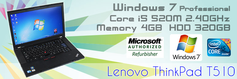 ����š�lenovo ThinkPad T510��Core i5���/Win7����/����4GB/HDD320GB/̵��LAN�բ�/�������Ѥߡ�