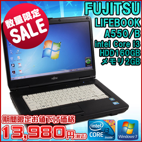 ����̸���SALE�����šۥΡ��ȥѥ����� �ٻ��� LIFEBOOK A550/B Windows7 15.6����� Core i3 M370 2.40GHz �ڥ���2GB HDD160GB�ڥӥ��ͥ���ǥ�ۡ�̵��LAN�ʤ��ۡ�����̵������Kingsoft Office 2010���󥹥ȡ���Ѥߡ�