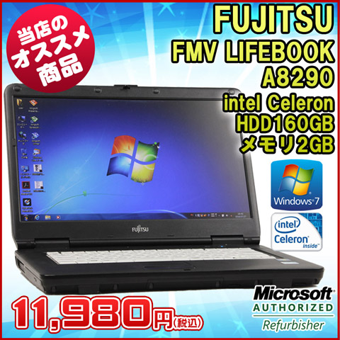 ����̸���SALE�����šۥΡ��ȥѥ����� �ٻ��� FMV LIFEBOOK A8290 Windows7 15.6����� Celeron 900 2.20GHz ����2GB HDD160GB��̵��LAN��¢�ۡڥӥ��ͥ���ǥ�ۡ�����̵������Kingsoft Office 2010���󥹥ȡ���Ѥߡ�