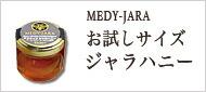 MEDY-JARA�����ϥˡ����������