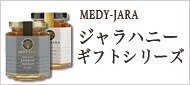 MEDY-JARA�����ϥˡ����եȥ����