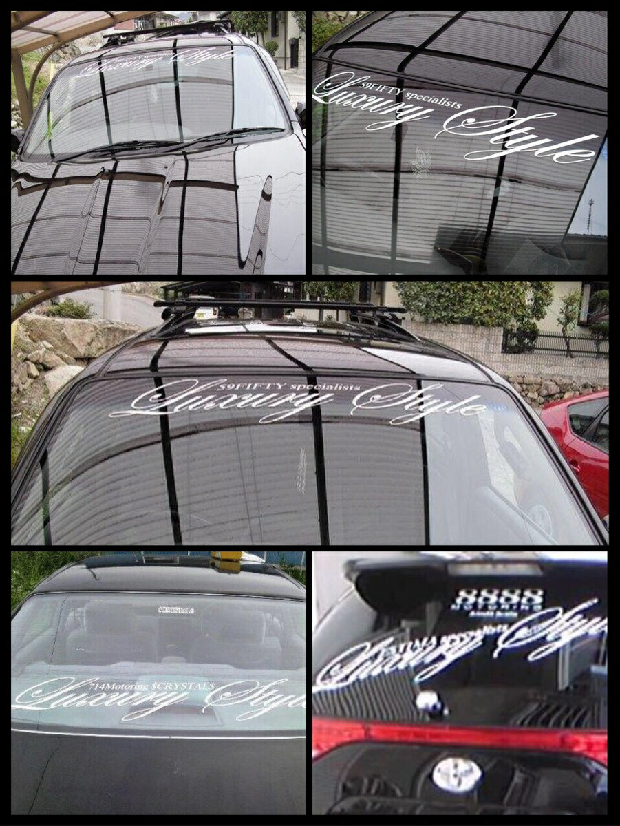 Car sticker design name - To A Luxury Car