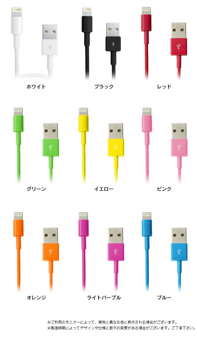 lightning,�饤�ȥ˥�,�����֥�,iphone,ipad,���ť����֥�,������,usb