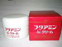 130 g of cover amine hi cream with three 130 g of *2 Jun Ken cream sample two