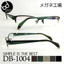 Glasses glasses PC glasses Date glasses blue light with the SIMPLE IS THE BEST metal Ney roll DB-1004 (70% OFF) glasses degree