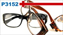 Glasses set / deep-discount / high quality light weight elastomeric resin frame P3152 (70% OFF) with the super light weight / glasses / glasses 2,980 yen /PC glasses lens correspondence // degree with the / glasses / Date glasses / glasses / degree which there is no / degree with the glasses degree in more than