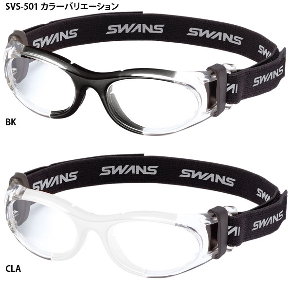 SVS-501カラーバリエーション