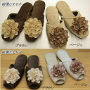 Slippers 2 toe set with huge corsages (for visitors)