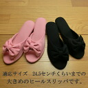 Denim material ribbons in larger sizes easily crushed heel heel slippers two-legged set