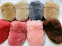 Choose from 8 colors Shearling slippers