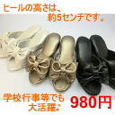 Faux leather place リボンヒール slippers