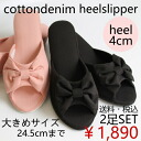 Denim material ribbons in larger sizes easily crushed heel heel slippers two-legged set