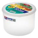 Neo keeper & round pot B-1818 L