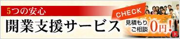 5�Ĥΰ¿����Ȼٱ祵���ӥ�