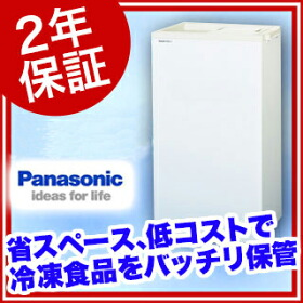 (2年保証)パナソニック 業務用 冷凍ストッカー SCR-S45 531×318×865 スライド扉タイプ