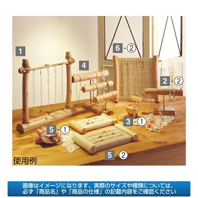 木製ネックレススタンドexp,5719,32