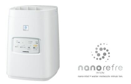 コロナ:ナノリフレ/CNR-400A