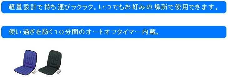 ツインバード:シートマッサージャー/TEM-2537BL ブルー