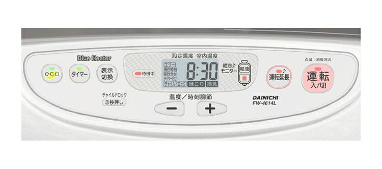 FW-4614L モニター
