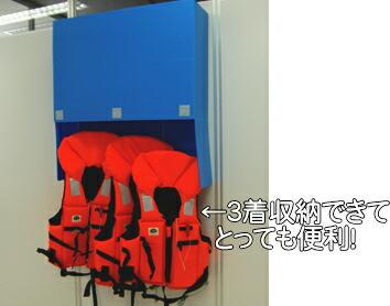 アースグリーン:えりまきフロート専用収納ボックス/EF-BOX-3