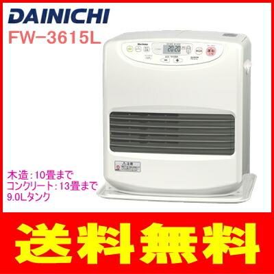 FW-3615L-W