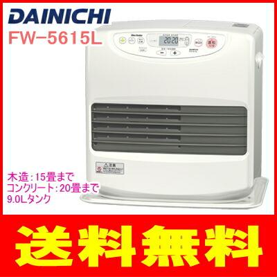 FW-5615L-W
