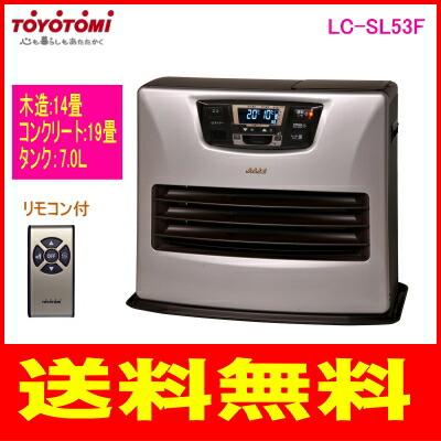 LC-SL53F-S