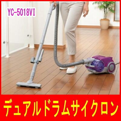 YC-5018-VIバイオレット