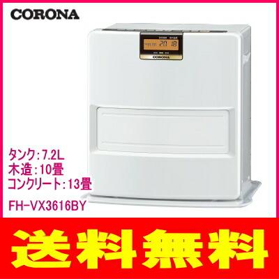 FH-VX3616BY-W