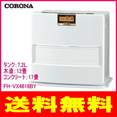 FH-VX4616BY-W