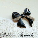 ・エポ processing ribbon broach (BL-13) sale MADE IN JAPAN