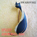 ・Look back; the broach (product made in BL-5 )● Japan) of the cat●