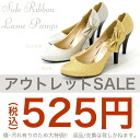 In the サイドリボンラメ pumps Mommy ☆ / 7,000 yen or more