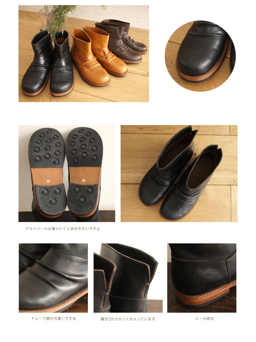 【minan polku ミナンポルク】gather Vcut boots ギャザー ドレープ Vカット ブーツ