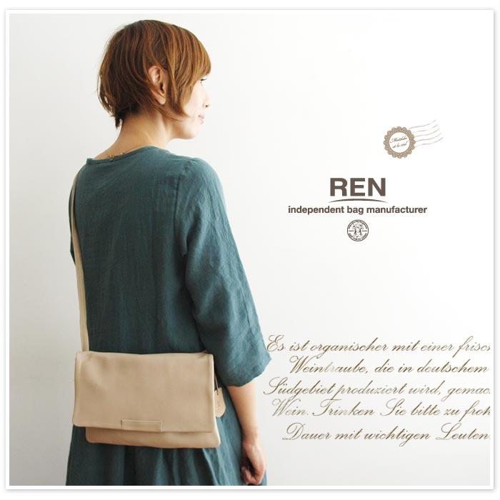 【REN レン】クラッチ ショルダー バッグ Sサイズ