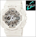 CASIO Casio Baby-G big case series BA-110-7A3JF