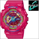 BG112 series of CASIO Casio baby-g BA-112-4AJF