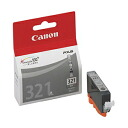 Canon 2931B001 ink BCI-321GY grey