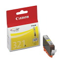 Canon 2930B001 ink tank BCI-321Y yellow