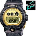 Casual watch BG-6901-8JF for the woman that CASIOBaby-G is active