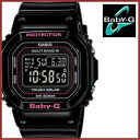 CASIO Casio Baby-G electric wave solar model BGD-5000-1JF