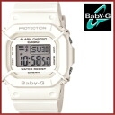 CASIO Casio Baby-G 20 standard atmosphere waterproofing function BGD-501-7JF