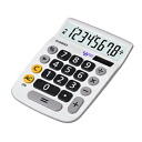 CASIO (CASIO) universal design calculator ミニジャスト type 8-digit MU-8A