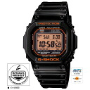 5600 series GW-M5610R-1JF of a square face succeeding to a design of CASIO Casio G-SHOCK electric wave & solar DW-5000C