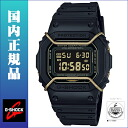 CASIO Casio g-shock square design DW-5600P-1JF