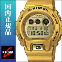 CASIOG-SHOCK Crazy Gold ( クレイジーゴールド ) DW-6900GD-9JF